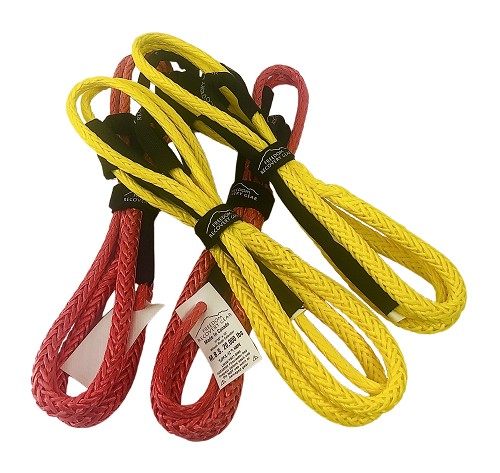 "Tuff-X 7/16"" Winch Extender / Bridle MBS 20,000 Lbs Fire Cracker Red or Lemon Yellow"
